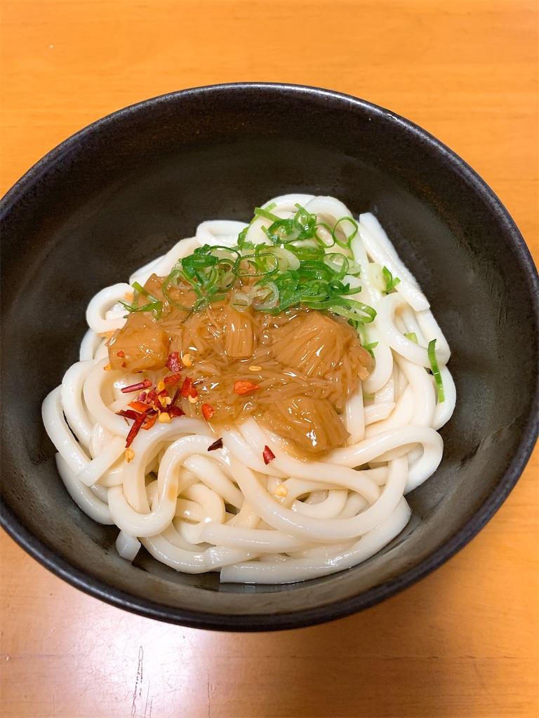 f:id:takamatsu1001:20200823211553j:image