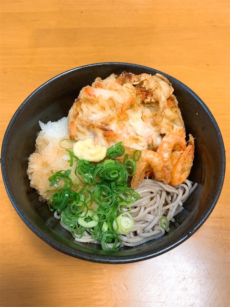 f:id:takamatsu1001:20200826195048j:image