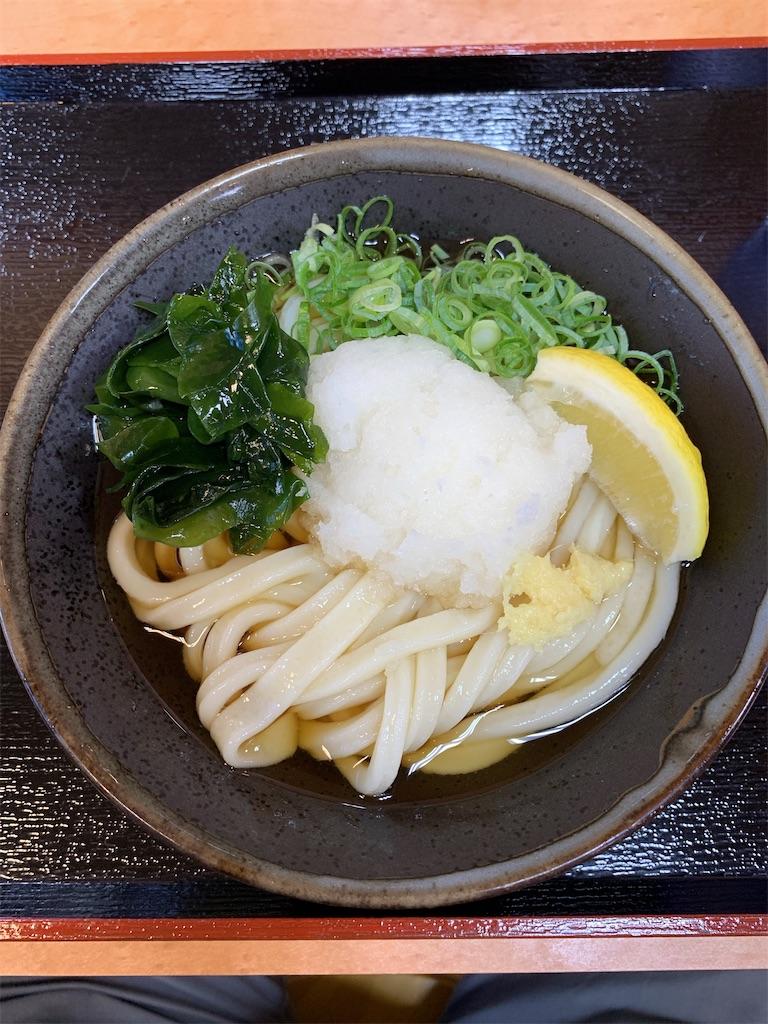 f:id:takamatsu1001:20200829175946j:image