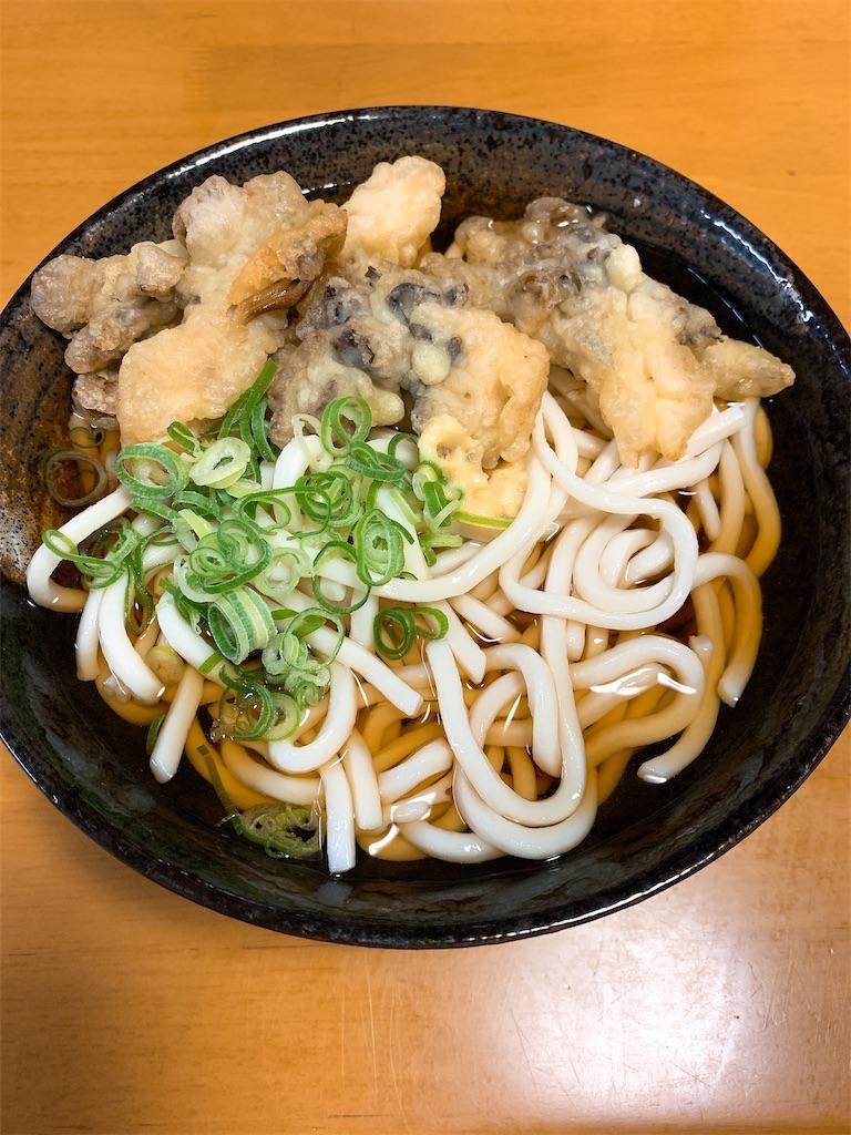 f:id:takamatsu1001:20200909213913j:image