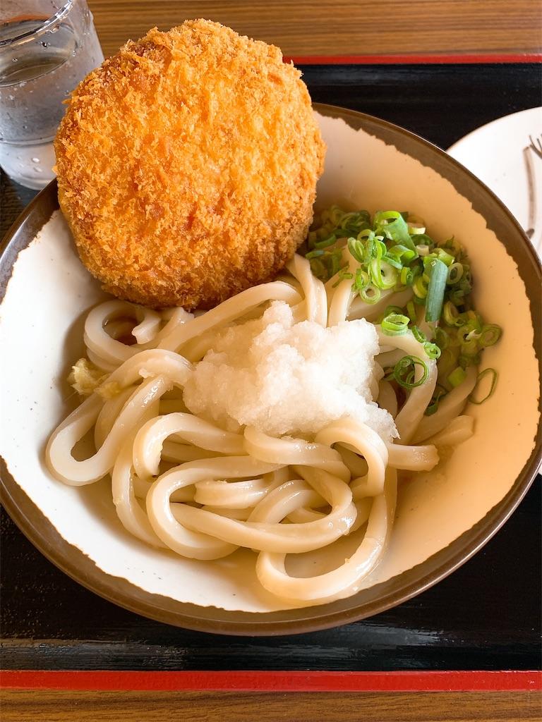 f:id:takamatsu1001:20200922185406j:image