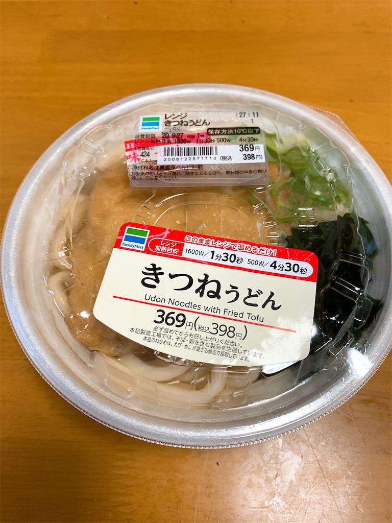 f:id:takamatsu1001:20200926172622j:image