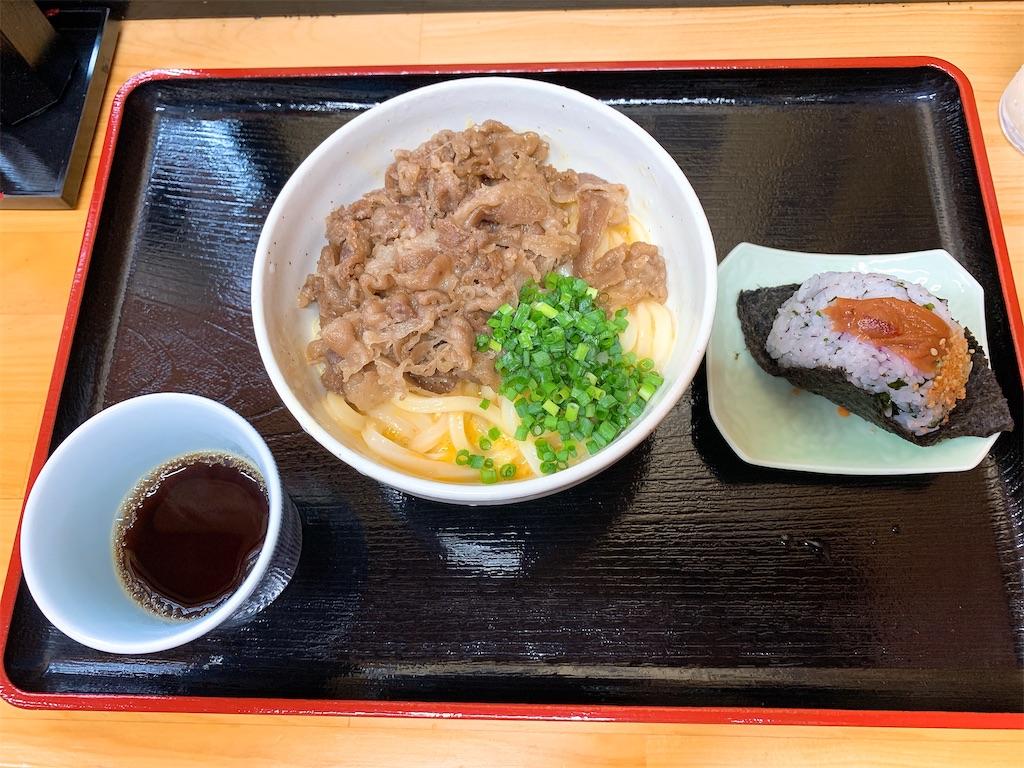 f:id:takamatsu1001:20200926172721j:image