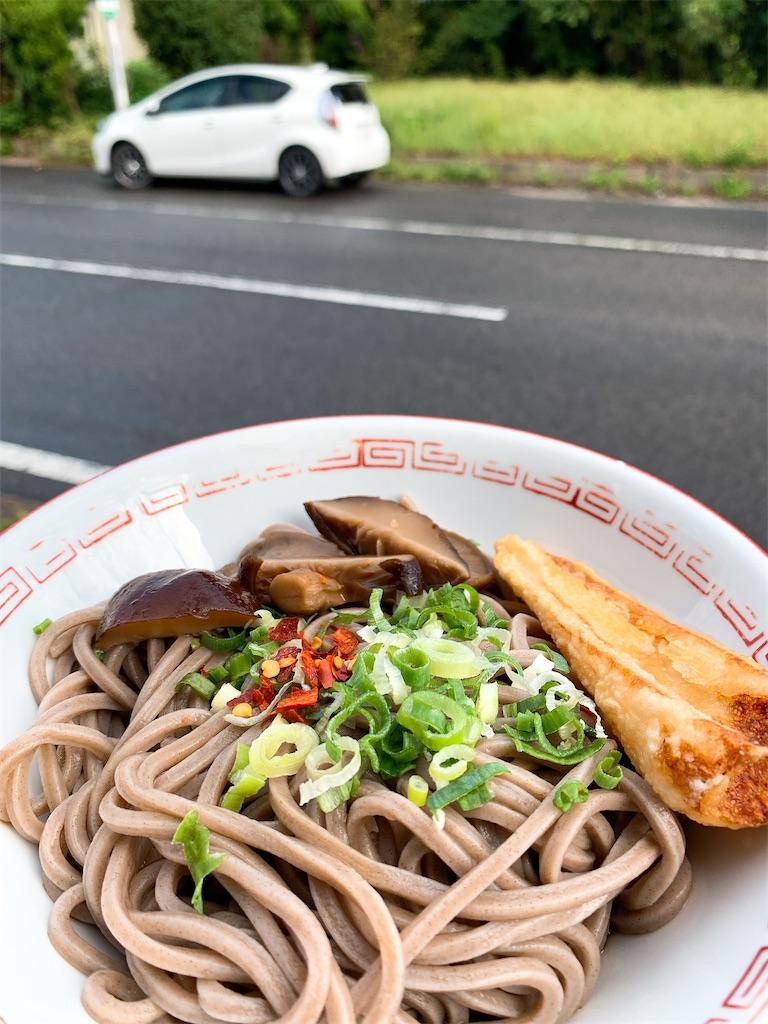 f:id:takamatsu1001:20200928072219j:image