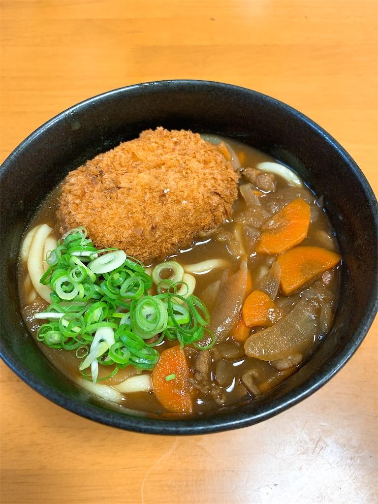 f:id:takamatsu1001:20200930192904j:image