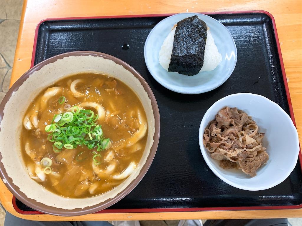 f:id:takamatsu1001:20201008194451j:image