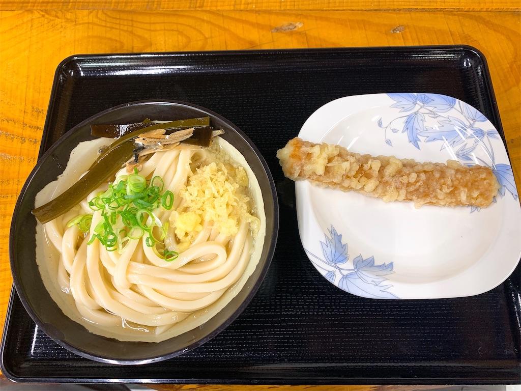 f:id:takamatsu1001:20201019193011j:image