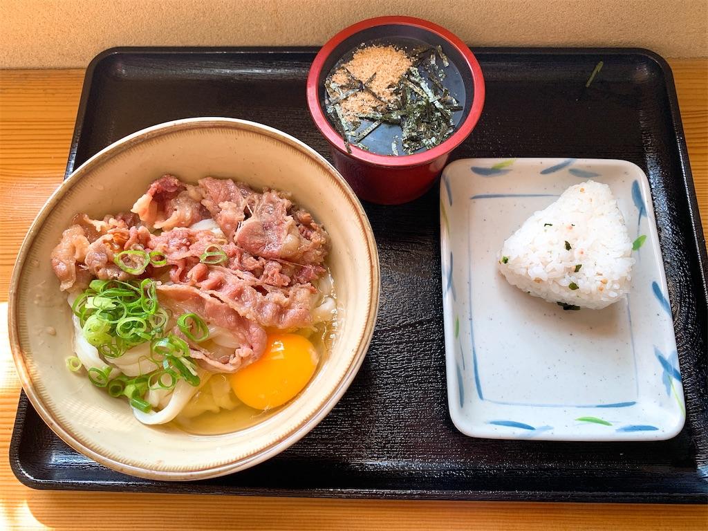 f:id:takamatsu1001:20201020195042j:image