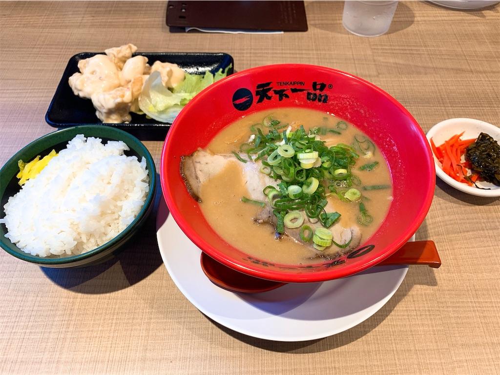 f:id:takamatsu1001:20201021193041j:image