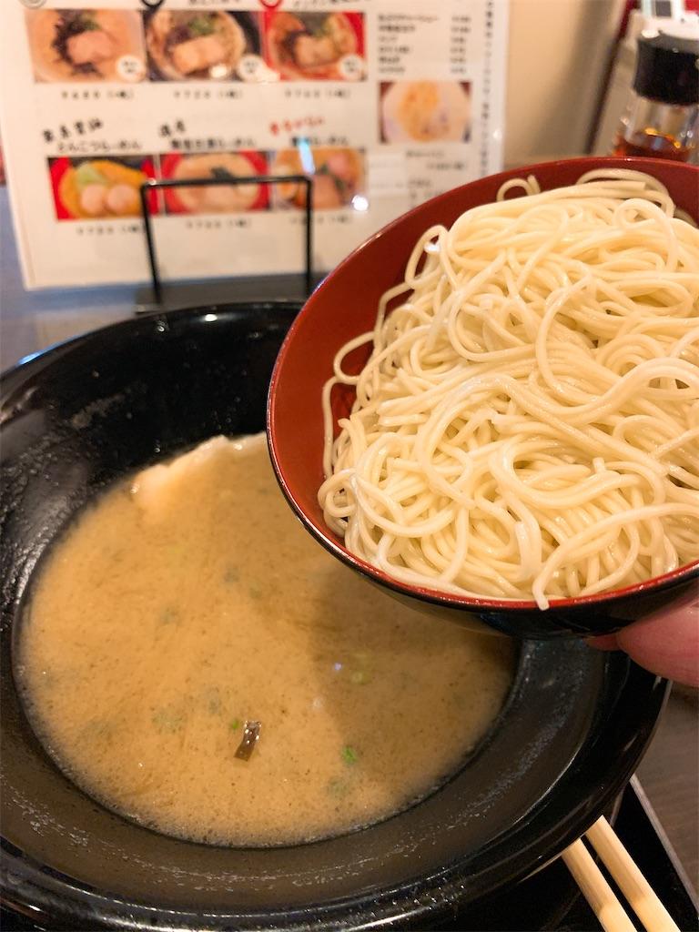f:id:takamatsu1001:20201023201154j:image