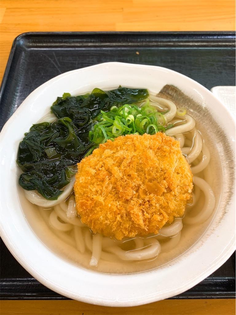 f:id:takamatsu1001:20201024212611j:image