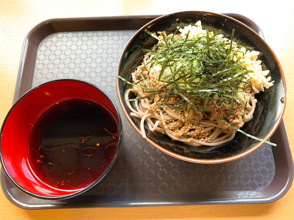 f:id:takamatsu1001:20201030145528j:image