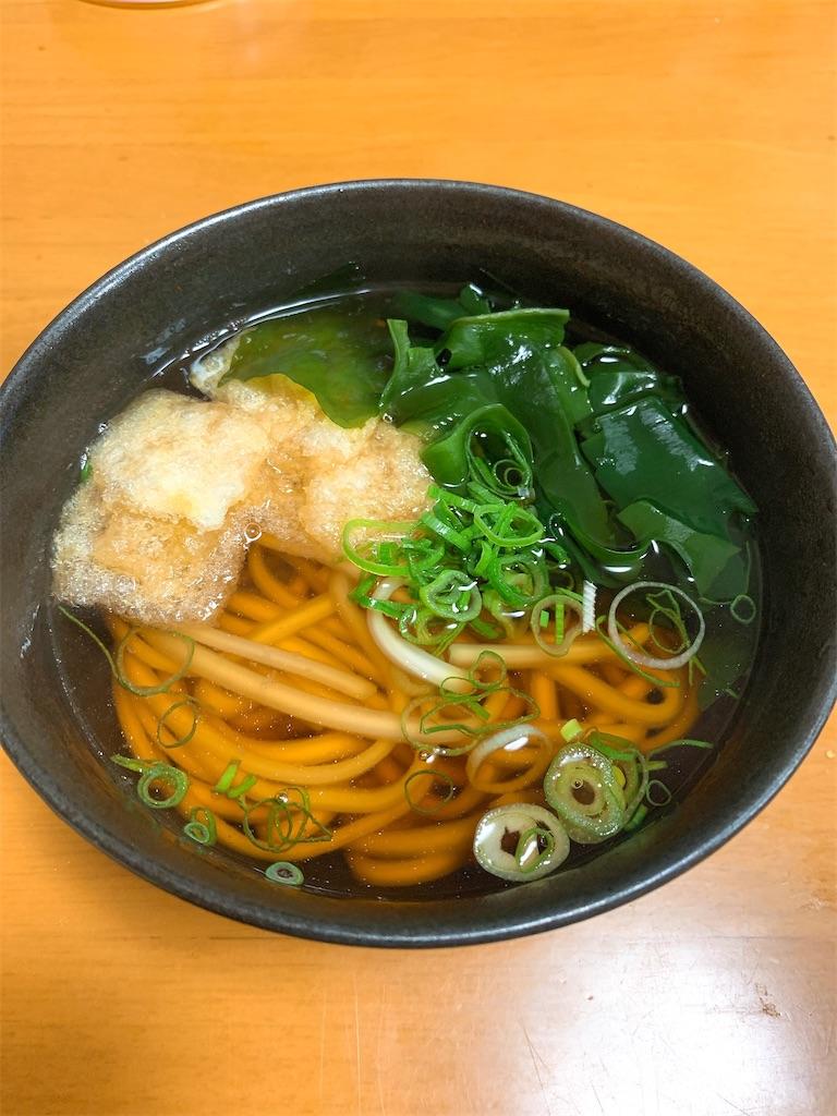 f:id:takamatsu1001:20201104181237j:image