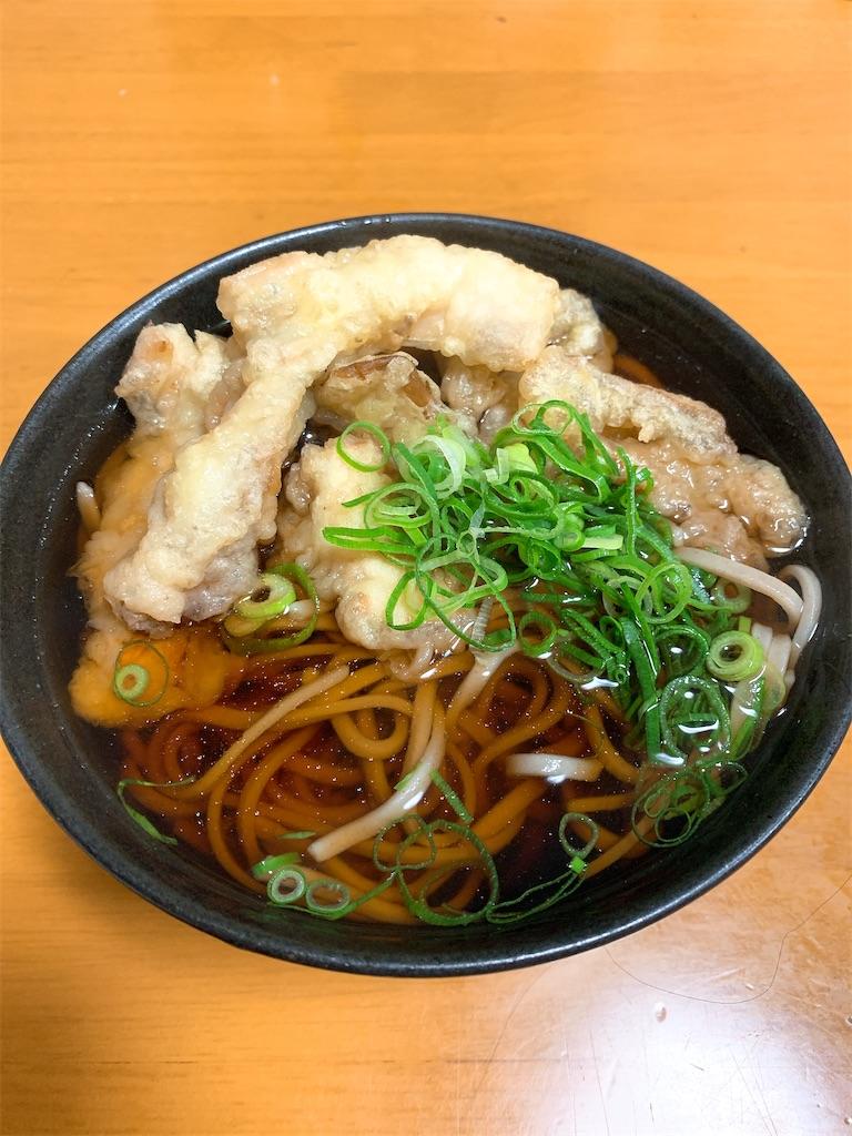 f:id:takamatsu1001:20201106175748j:image