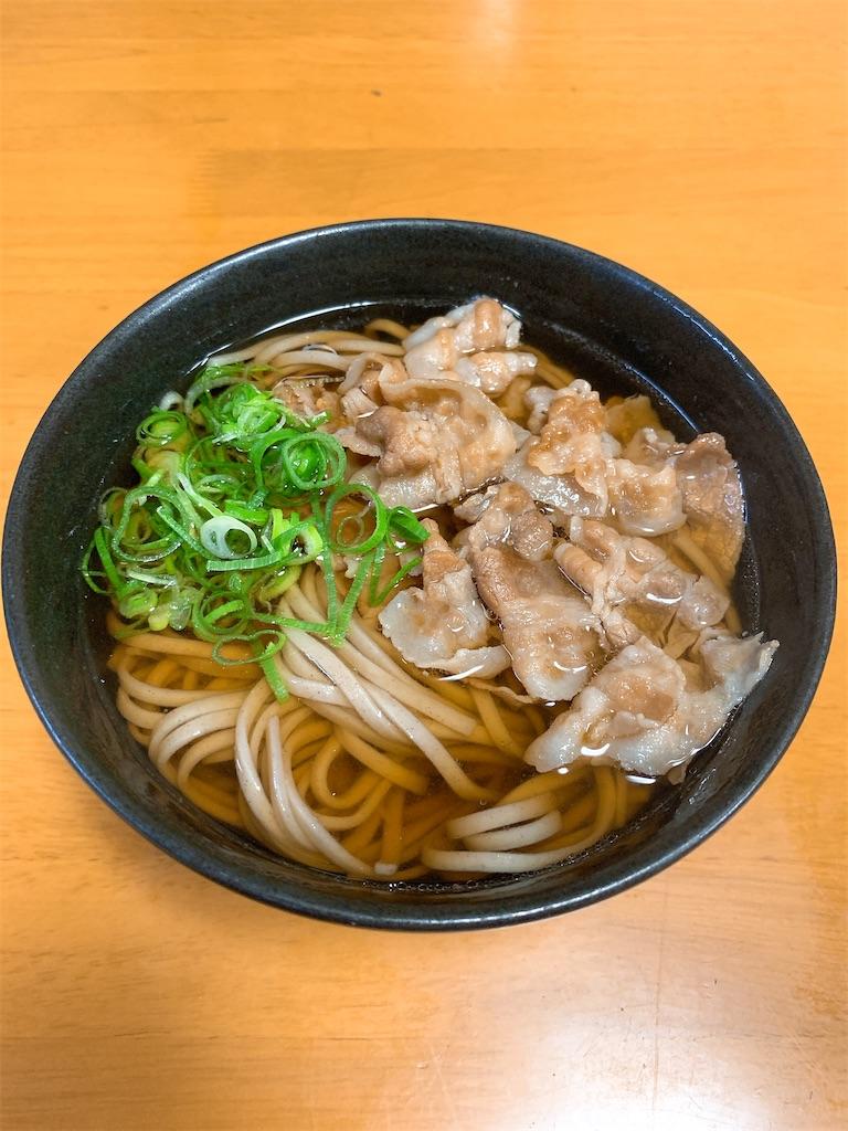 f:id:takamatsu1001:20201111073410j:image