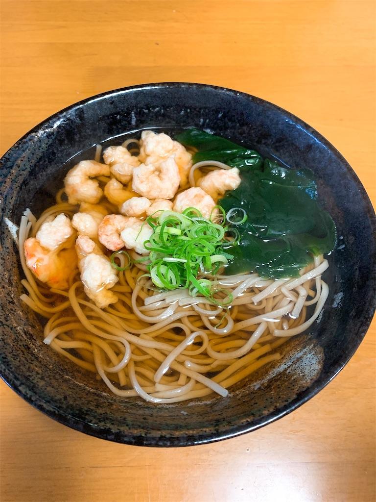 f:id:takamatsu1001:20201114074204j:image