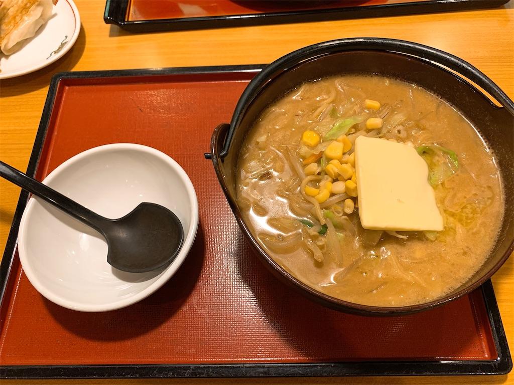 f:id:takamatsu1001:20201114074322j:image