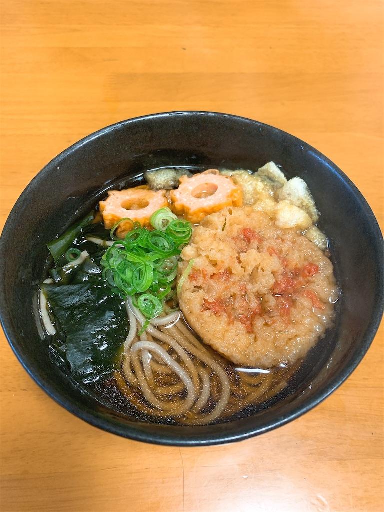 f:id:takamatsu1001:20201119073136j:image