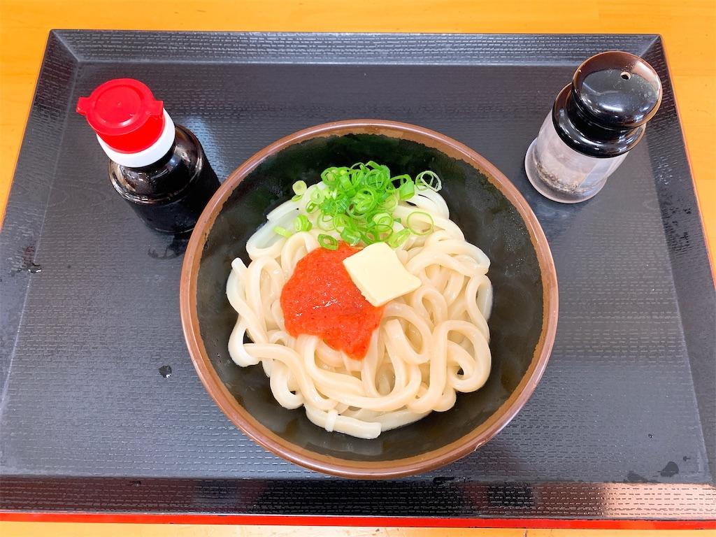 f:id:takamatsu1001:20201122173241j:image