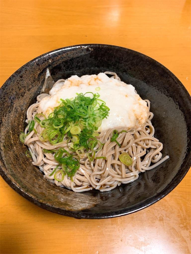 f:id:takamatsu1001:20201125183224j:image
