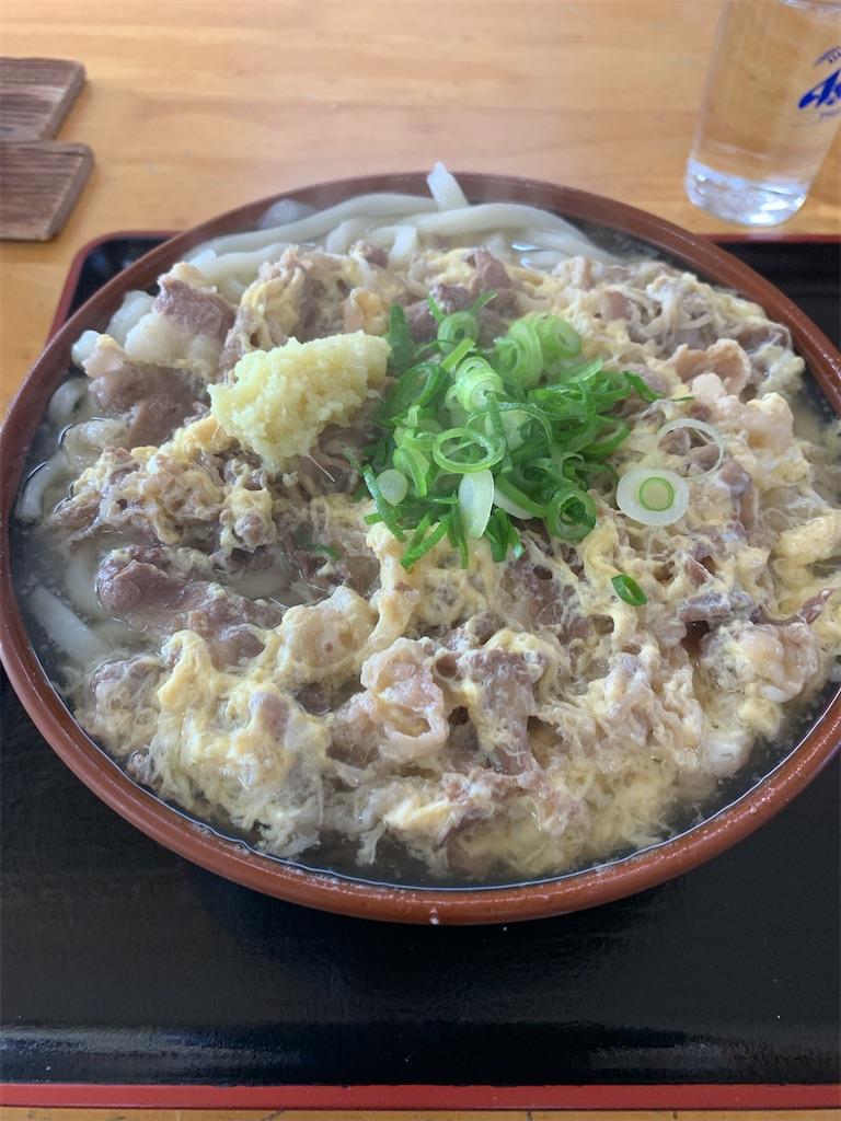 f:id:takamatsu1001:20201130200605j:image