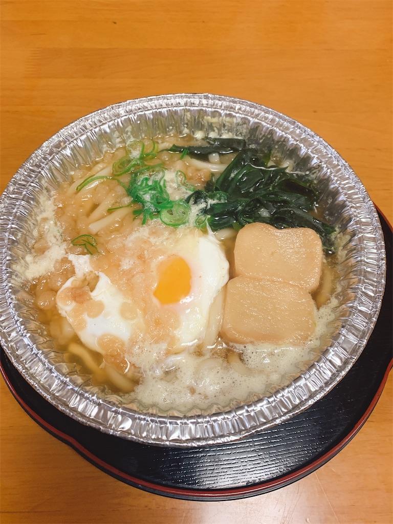 f:id:takamatsu1001:20201201202608j:image