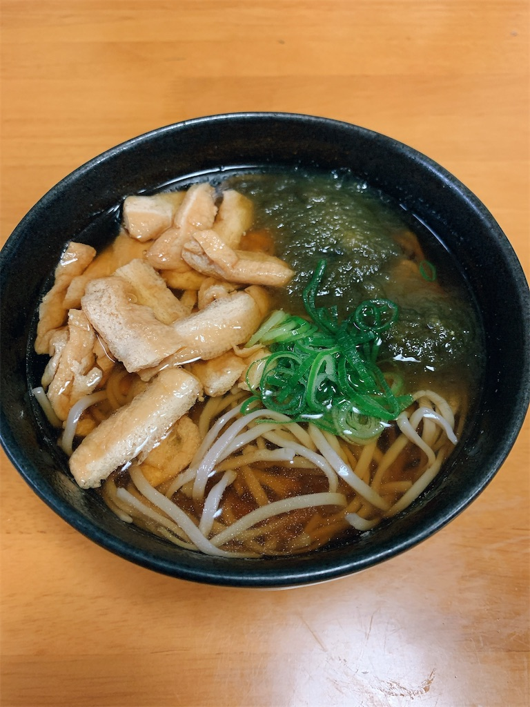 f:id:takamatsu1001:20201202163508j:image