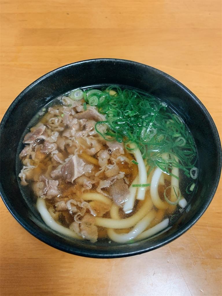 f:id:takamatsu1001:20201204174715j:image