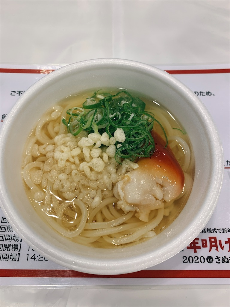 f:id:takamatsu1001:20201206171808j:image