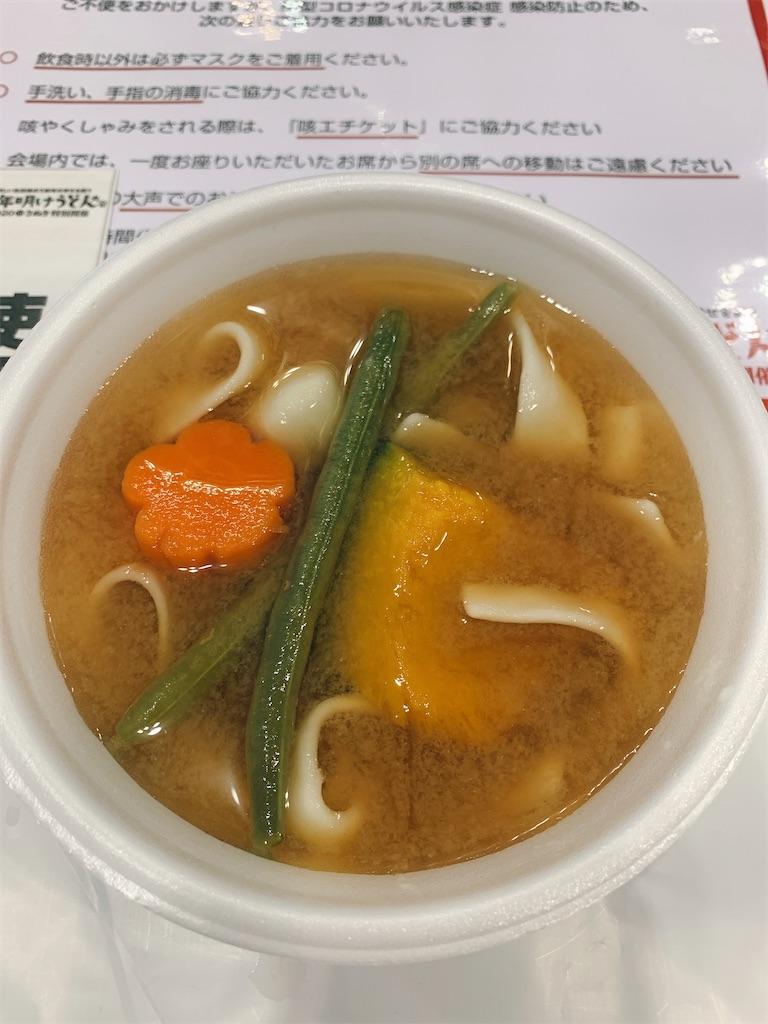 f:id:takamatsu1001:20201206171917j:image