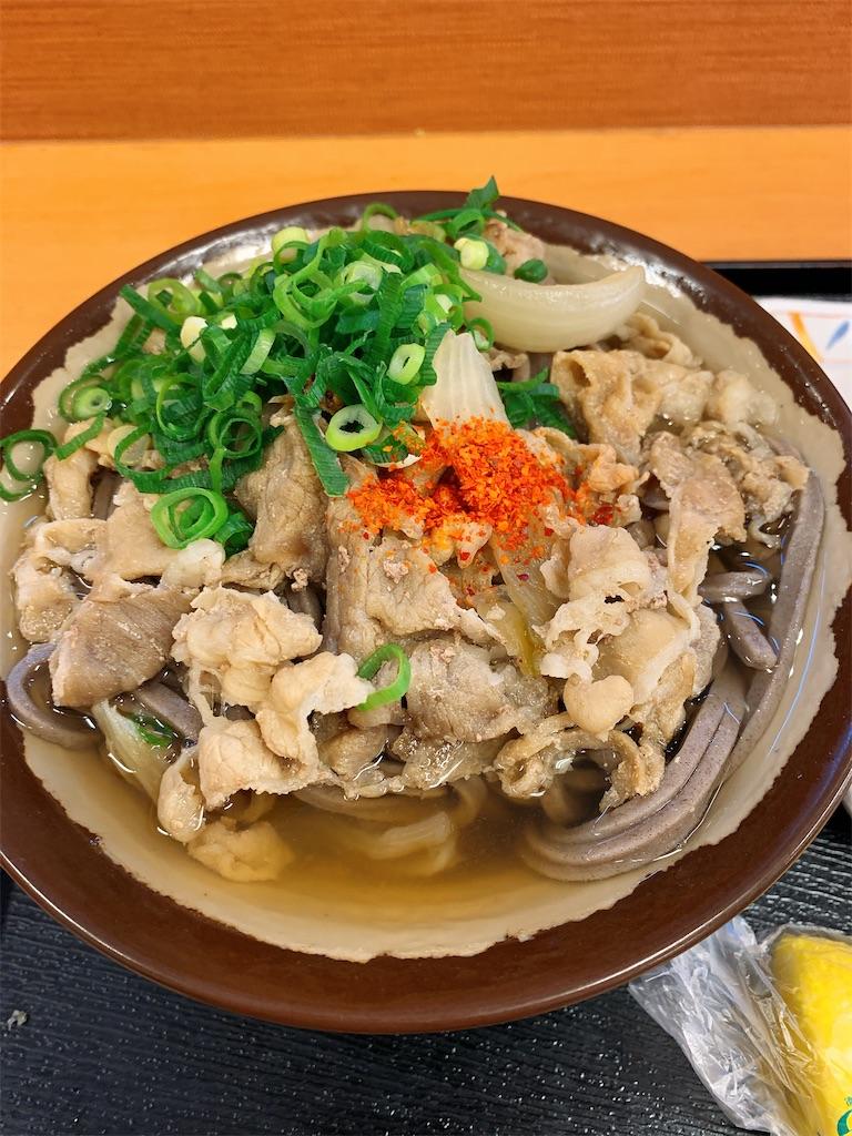 f:id:takamatsu1001:20201215193420j:image