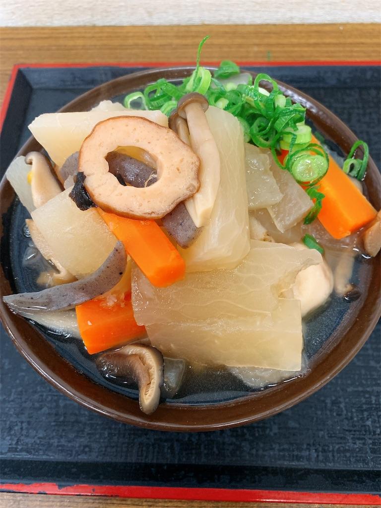f:id:takamatsu1001:20201216193605j:image