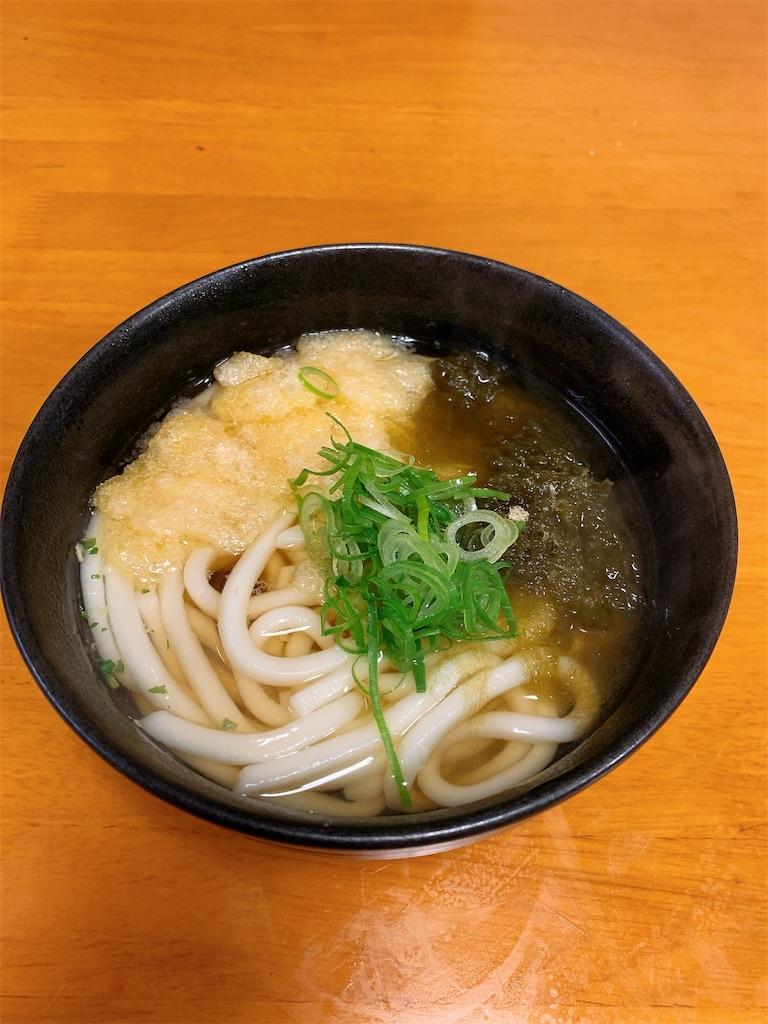 f:id:takamatsu1001:20201218204933j:image