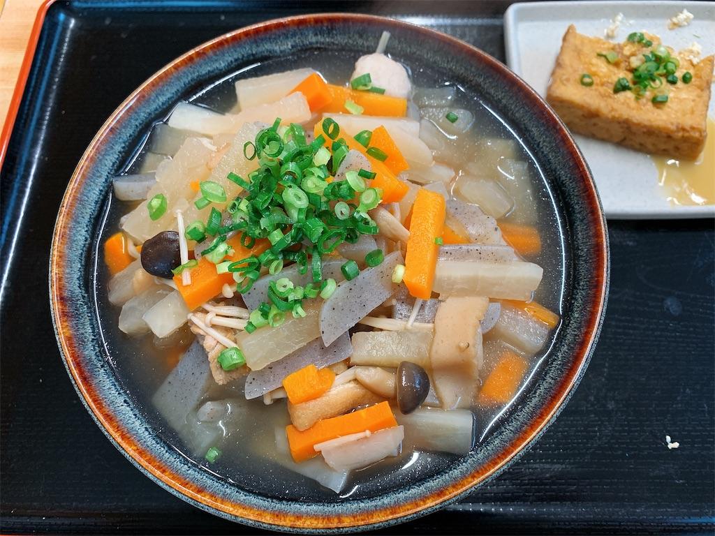 f:id:takamatsu1001:20201218205036j:image