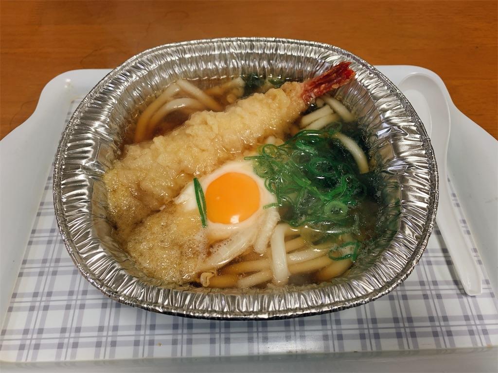 f:id:takamatsu1001:20201226193054j:image