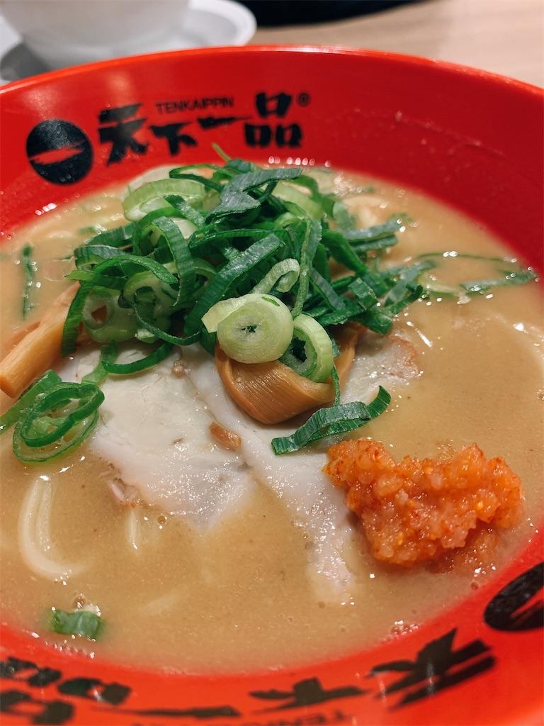 f:id:takamatsu1001:20201226193121j:image