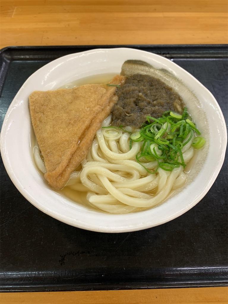 f:id:takamatsu1001:20201226193246j:image