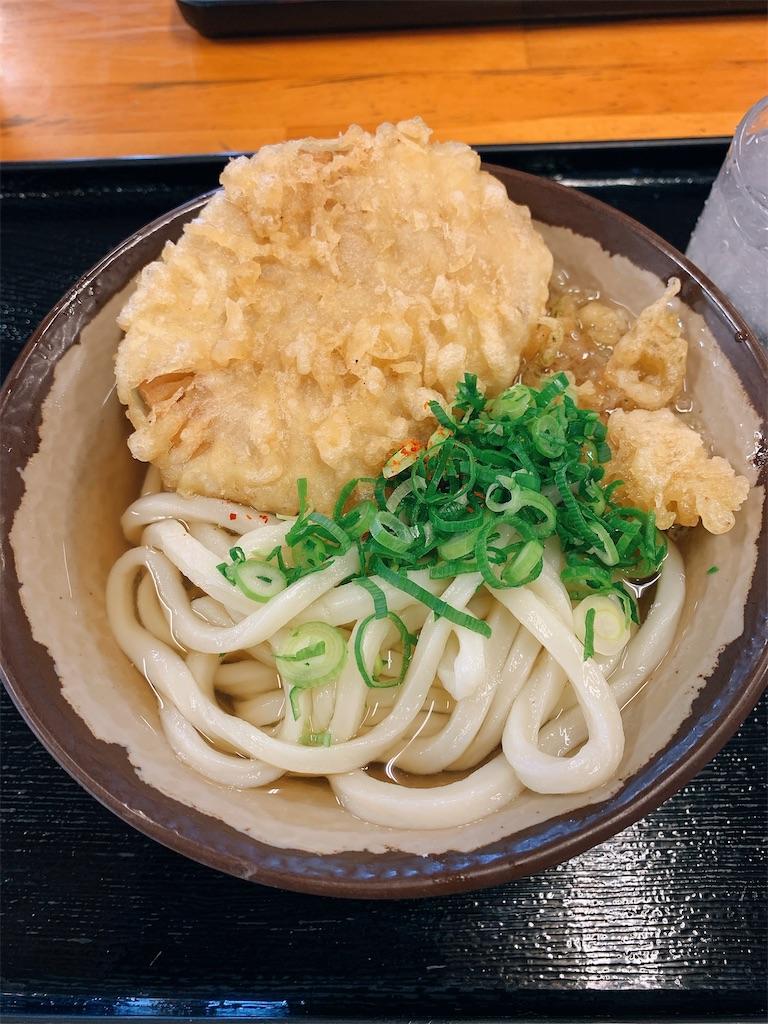 f:id:takamatsu1001:20201231213359j:image