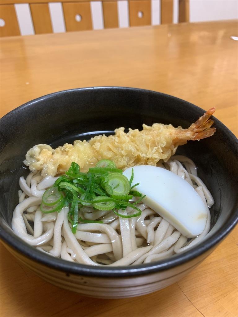 f:id:takamatsu1001:20201231213452j:image