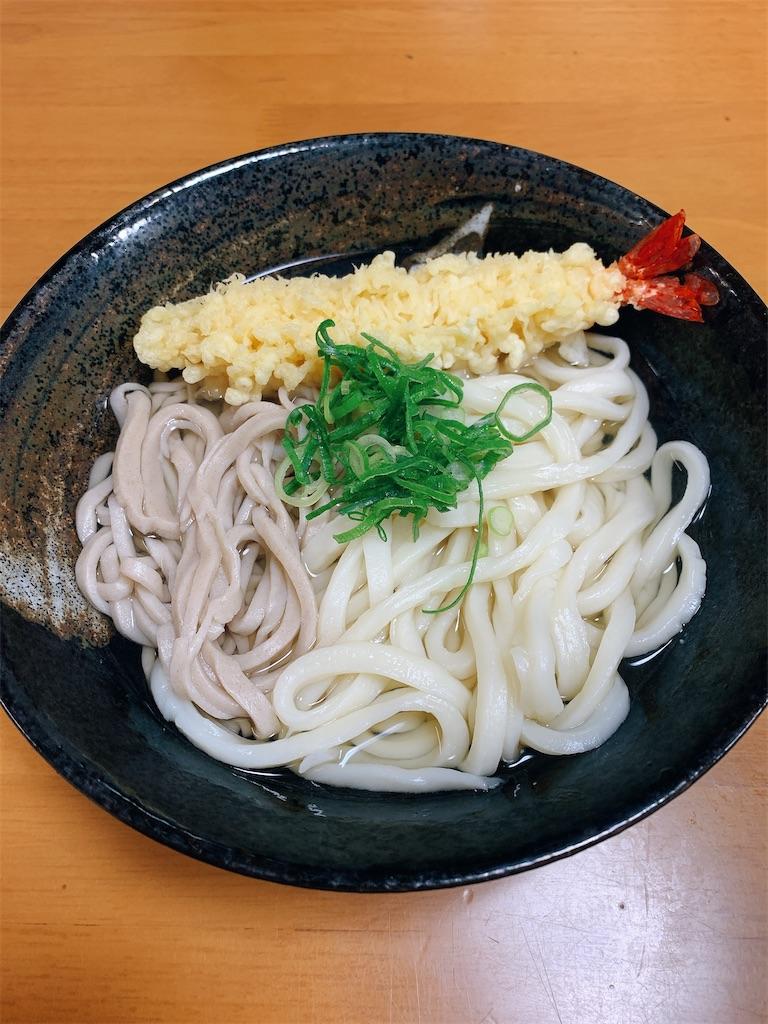 f:id:takamatsu1001:20210102171456j:image