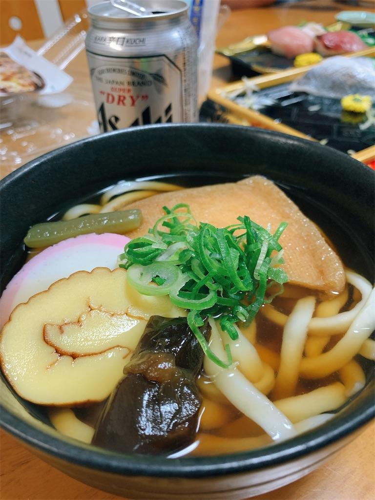 f:id:takamatsu1001:20210102171528j:image