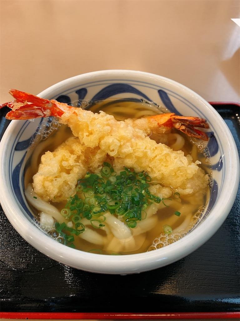 f:id:takamatsu1001:20210104111143j:image