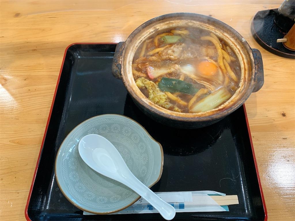 f:id:takamatsu1001:20210105195536j:image