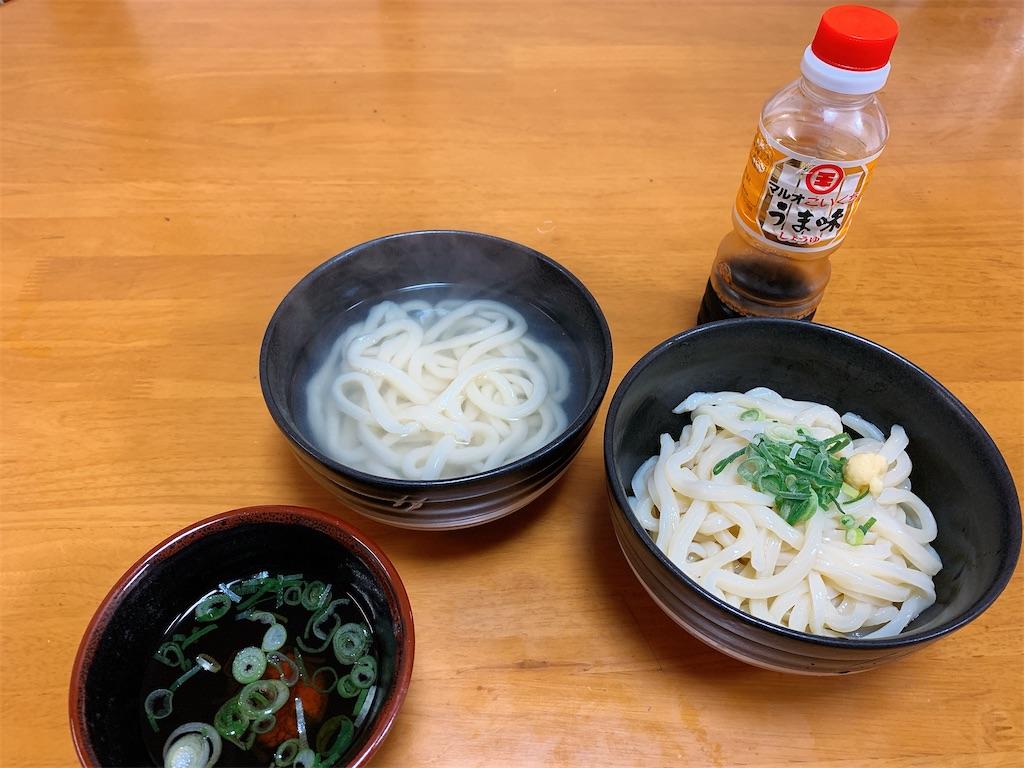 f:id:takamatsu1001:20210105195626j:image