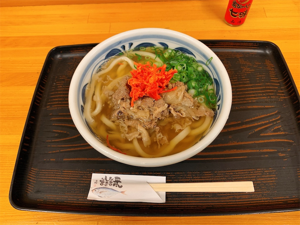 f:id:takamatsu1001:20210107195735j:image