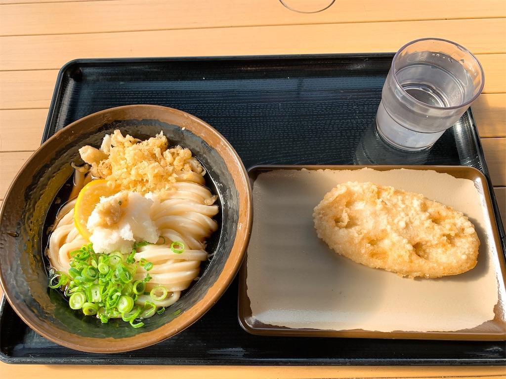 f:id:takamatsu1001:20210114180429j:image