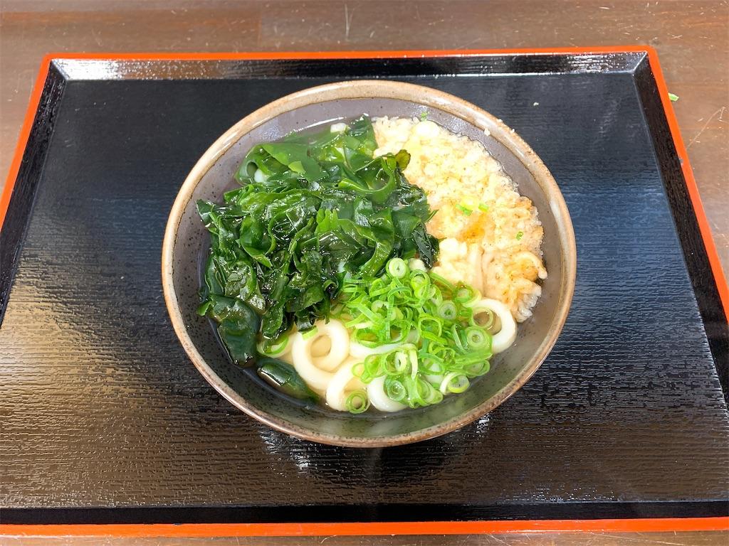 f:id:takamatsu1001:20210117082414j:image