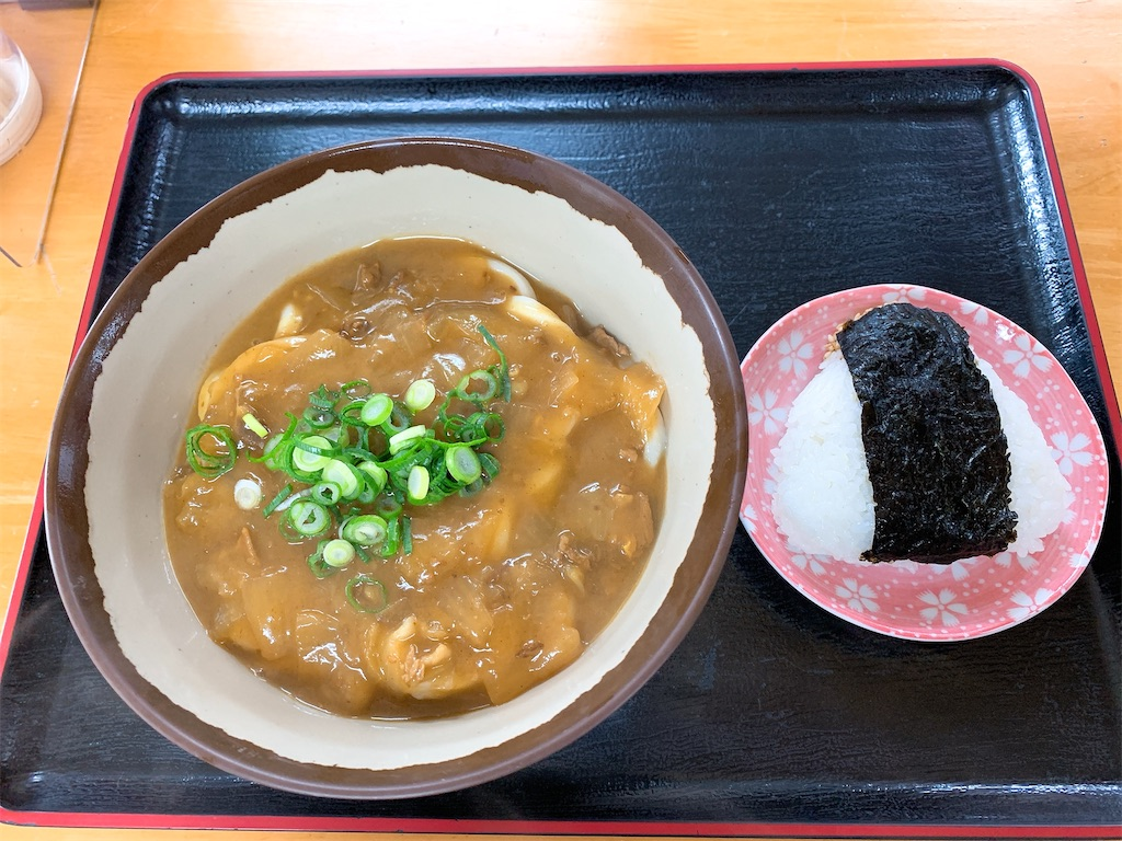 f:id:takamatsu1001:20210117082447j:image