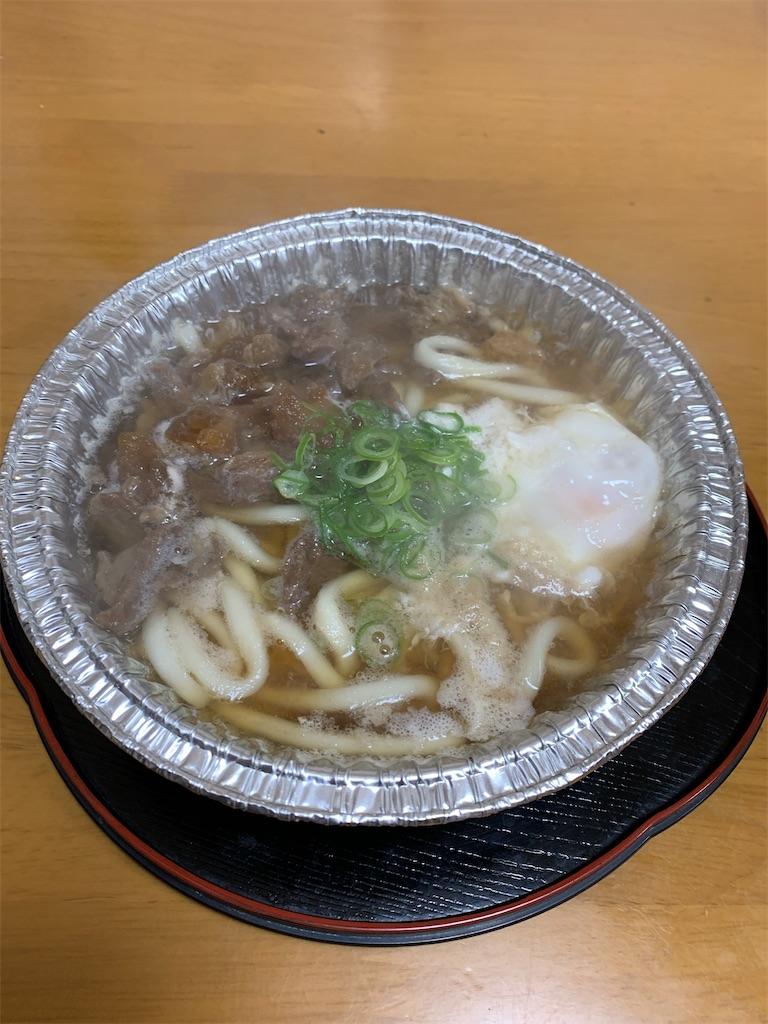 f:id:takamatsu1001:20210120195549j:image