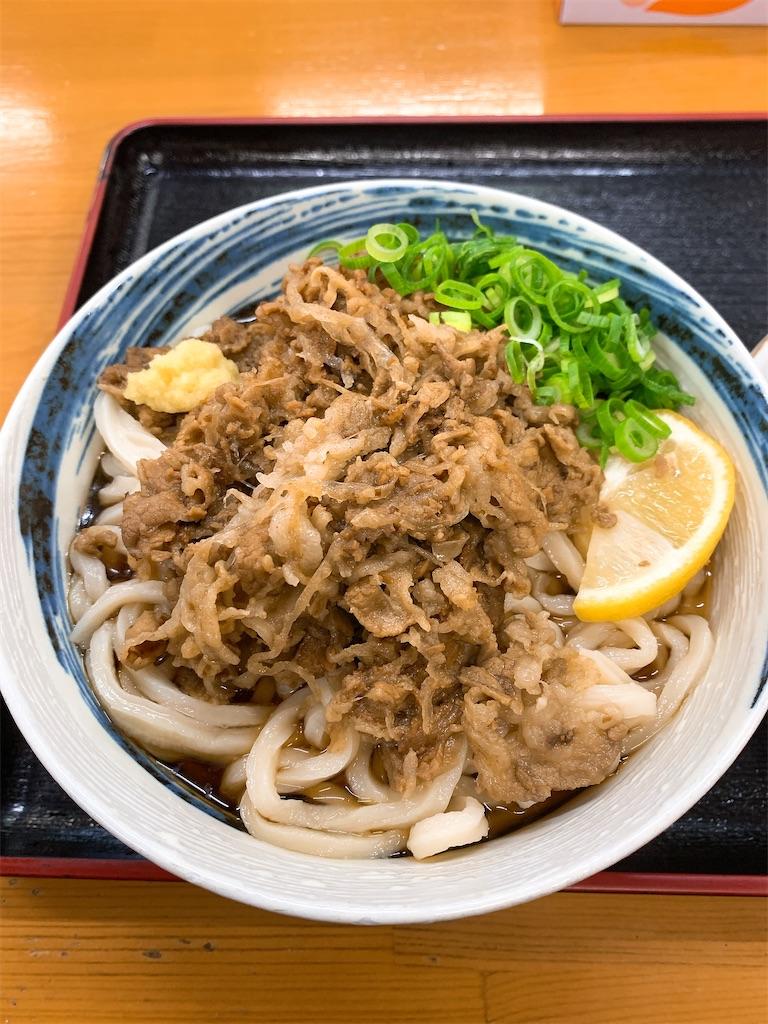 f:id:takamatsu1001:20210125222846j:image